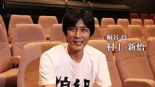 映画「ニワトリ☆スター」 村上新悟さんの応援コメントが届きました! ニ...