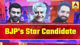BJP's star candidates in Lok Sabha elections 2019