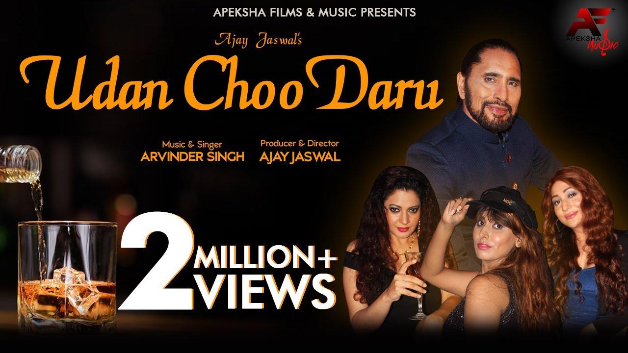 Download Udan Choo Daru - Official Video (4K) Qawwali  | Arvinder Singh | Ajay Jaswal | Apeksha Music