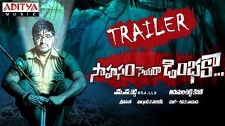 Saahasam Seyara Dimbaka Movie Trailer - Sri, Hameeda