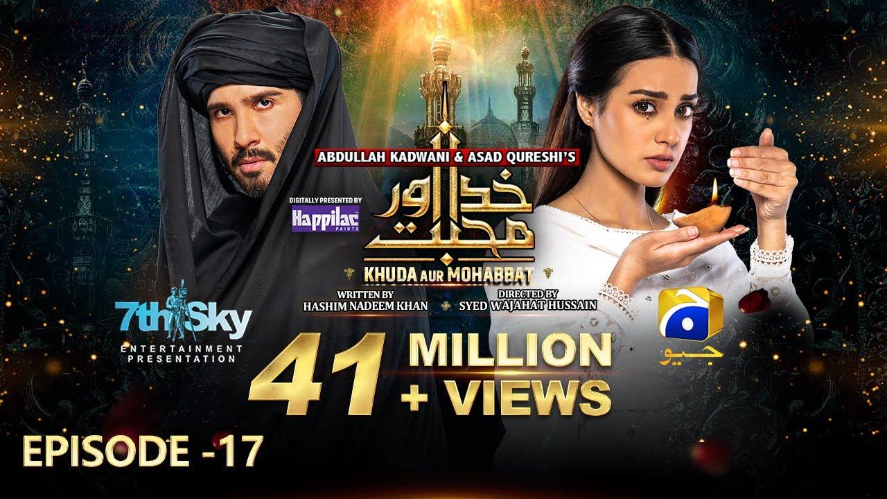 Download Khuda Aur Mohabbat - Season 3 Ep 17 [Eng Sub] - Digitally Presented by Happilac Paints - 4th June 21