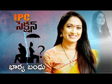 ipc-section-bharya-bandu-full-movie---2019-latest-telugu-movie---aamani,-sarraschandra,-neha