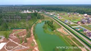 видео Поселки, участки без подряда Киевское шоссе