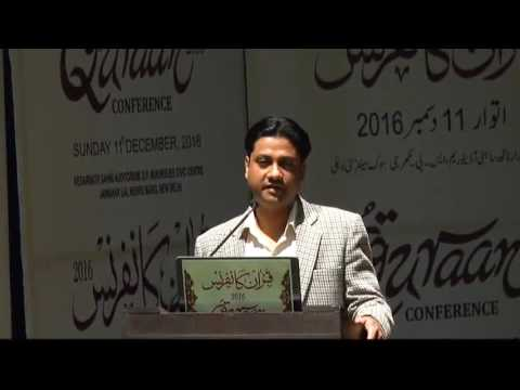 Quraan And The Monitoring Of Our Believes And Behavior - Dr Aqeel Ahmad