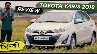 Toyota Yaris 2018 Review - All Positives and Negatives
