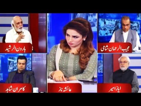 Think Tank With Syeda Ayesha Naaz - 14 May 2017 - Dunya News