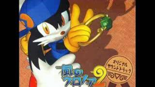 Klonoa 2 - Farewell Again