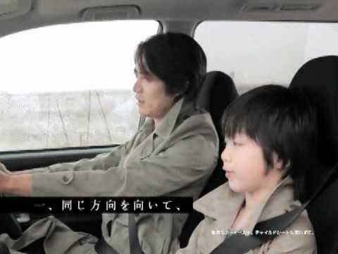 反町隆史 トヨタ CM スチル画像。CM動画を再生できます。