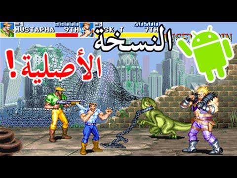 jeux mostafa startimes2