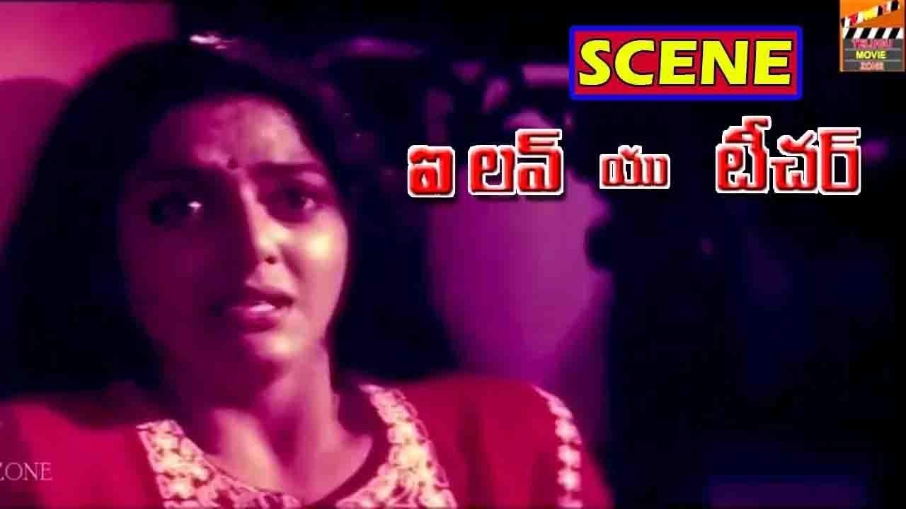 Download BHANU PRIYA PUNISHES HER DEAR STUDENT  I LOVE YOU TEACHER   BHANUPRIYA   KRISHNA   TELUGU MOVIE ZONE