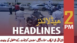 ARY News Headlines  3.1 million citizens fined over traffic violations in Karachi   2 PM   5Dec 2019