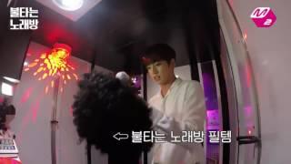 [SUB ESPAÑOL] Karaoke en Llamas: Jungkook y V de BTS - Bang Bang Bang