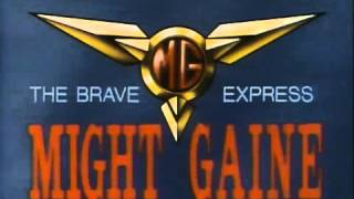 brave express might gaine episode 1 english subbed