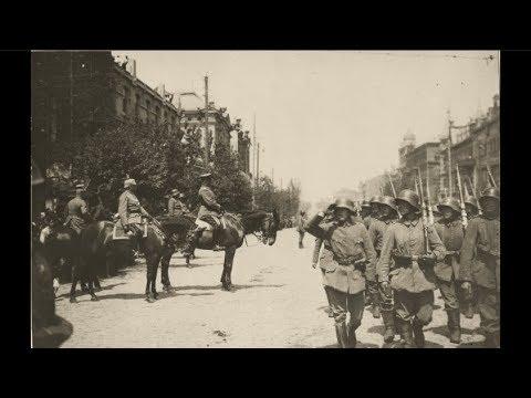 Таганрог. Немцы в городе / Taganrog. Germans In The City - 1918