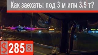 $285 Scania S500 День встреч с Прекрасными людьми!!! С прибытием в Краснодар)))