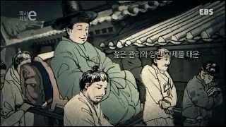 역사채널e - The history channel e_조선의 영어교육_#001