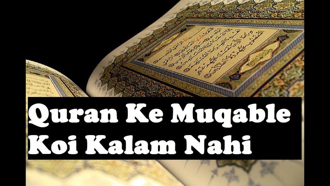 Quran Ke Muqable Koi Kalam Nahi || Maulana Tariq Jameel URDU | HHINDI |
