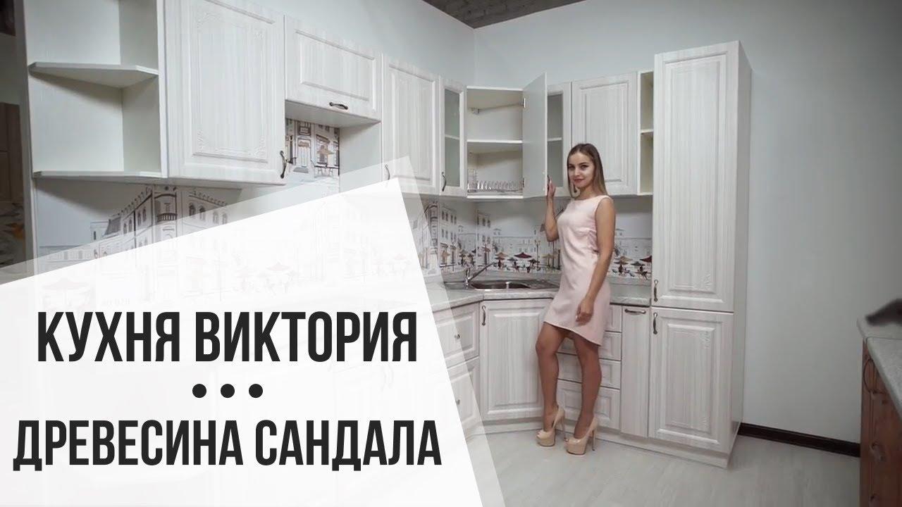 Купить кухню в спб из наличия и под заказ эконом класса от производителя недорого, доставка и сборка дешево, рассрочка, кредит, вывоз старой мебели.