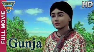 Gunja Hindi Full Movie HD    3D Animation Movie, Kids Movie, Children Movie    Hindi Movies
