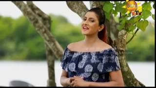 Hiru TV Anyone Can Cook EP 141 | 2018-10-14 Thumbnail