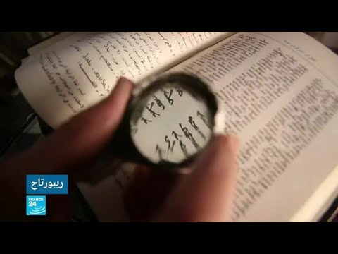 سكان معلولا السورية يحذرون من اندثار الآرامية لغة المسيح