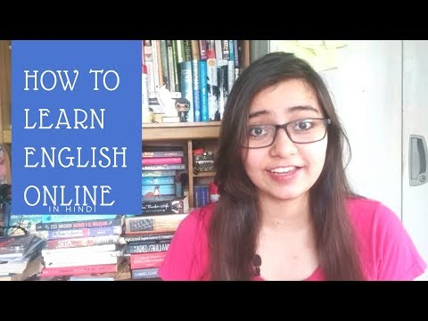 How To Learn English Online (in Hindi) | English For Beginners