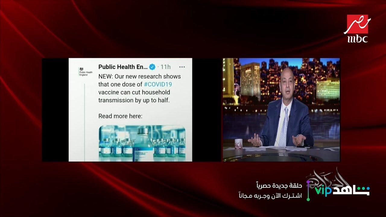 عمرو أديب يعلق على فيديو زحام في الحسين: الهند ابتدت كده والدنيا فلتت.. هو لازم نترزع في الحيط!؟