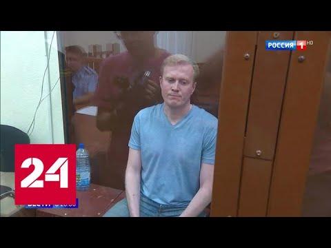 Беспорядки в Москве.