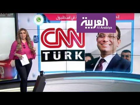 تفاعلكم : هجوم على قناة تركية لقطعها مقابل مرشح معارض لأردوغان  - نشر قبل 9 ساعة