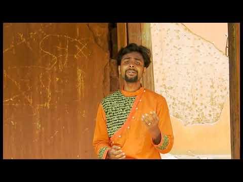 Mon Bandhibi Kemone II Deep Chatterjee II Folk Tune II Traditional Bengali Folk Tune II