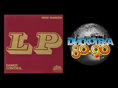 Mike Mareen - LP (Dance Control) (1985) [Full Album]
