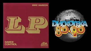 Mike Mareen - Dance Control - Album 1985