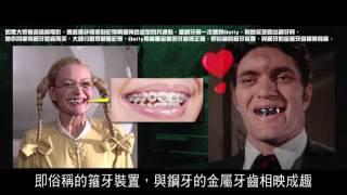 曼德拉效應專輯65A電影《鐵金剛勇破太空城》的變動