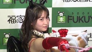 元AKB48の永尾まりやが、カレンダー「MARIYA NAGAO CALENDAR 2019-2020」の発売記念イベント行った。下着姿など大胆...