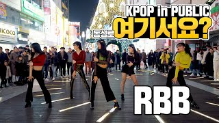 [Here?] RED VELVET - RBB | DANCE COVER | KPOP IN PUBLIC @Dongseongno