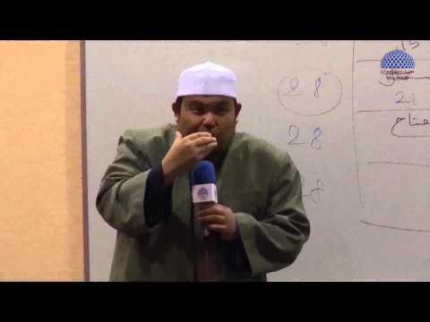 Smart Tajwid 09-12-