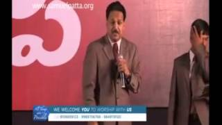 Living in the Kingdom 4 (Telugu Message) by Samuel R. Patta