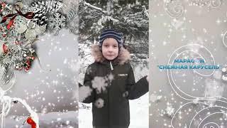 Костя Самусев, 6 лет