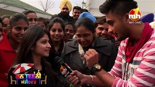 CANTEENI MANDEER | AMRITSAR COLLEGE OF ENGG & TECH., AMRITSAR | EPI-16 | FULL EPI | MH ONE MUSIC(Canteeni Mandeer its a youth based show where involves people between the ages of 18–25 & the anchor explores the various colleges's culture, diversity., 2016-09-29T11:14:07.000Z)