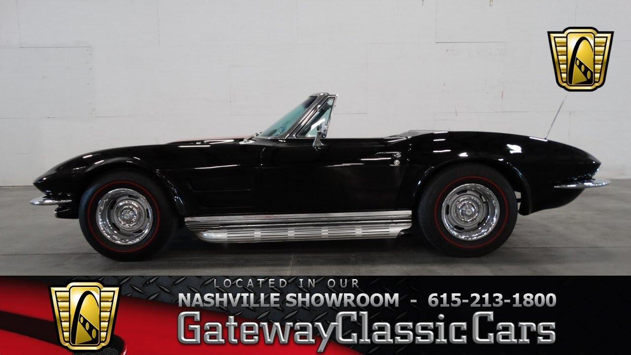1979 Lincoln Continental Mark V, Gateway Classic Cars ... |Gateway Classic Cars Nashville