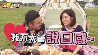 《不推怎麼行第四集》國民學姊黃瀞瑩吃播全紀錄!2019高顏值團購美食開箱