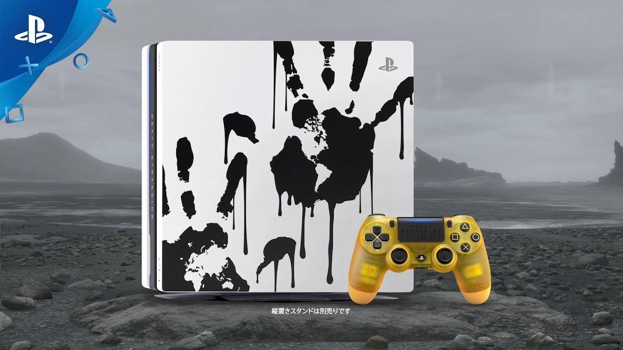 『PlayStation®4 Pro DEATH STRANDING LIMITED EDITION』 紹介映像