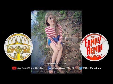 Aku Mah Apa Atuh Remix 2018 ចង្វាក់ថ្មីកប់ Remix Melody Funky Mix 2018 By Family Remix Ft Mrr DomBek