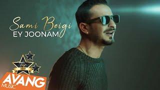 Download Sami Beigi - Ey Joonam OFFICIAL VIDEO HD Mp3 and Videos