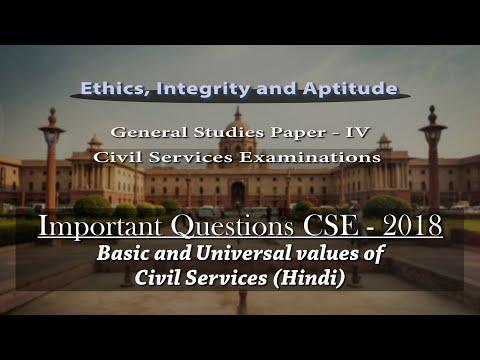 basic-and-universal-values-of-civil-services-(hindi)-|-ethics,-integrity,-and-aptitude-|-upsc