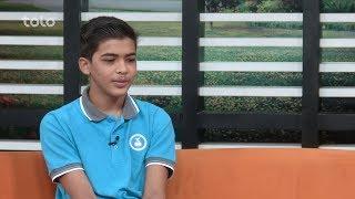 بامداد خوش - سید حمید الله حشمت و دست آورد های او در مسابقات رشته فزیک