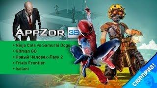 appzor 38 Обзор мобильных игр - Ninja Cats vs Samurai Dogs, Trials Frontier, Hitman GO