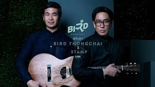 พริบตา - BIRD THONGCHAI X STAMP【OFFICIAL LYRIC VIDEO】