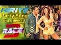 Race 3    Hiriye Song    Out Time Revealing    Salman Khan    Jacqueline Fernandez