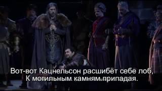 Лючия ди Ламмермур  Доницетти. (Шуточные стихи - Саня со Штрамповки)